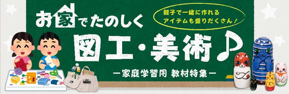 /common/images/index/slider_craft_ouchi-kousaku-2.jpg