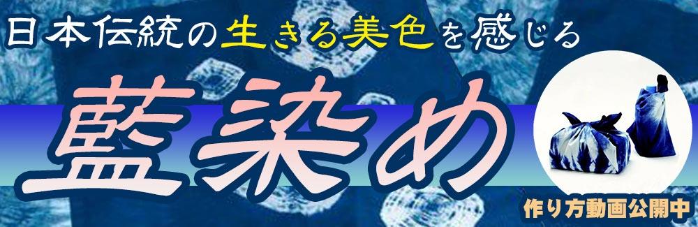 /common/images/index/slider_japanblue.jpg