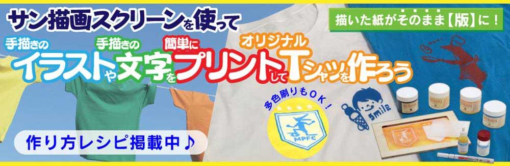 /common/images/index/slider_prints_tshirts2020.jpg
