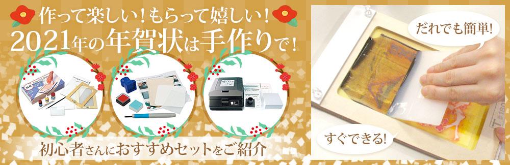 /wordpress/information/20171117_new-year-card/images/slider_20201009_Renew-year-card_02.jpg