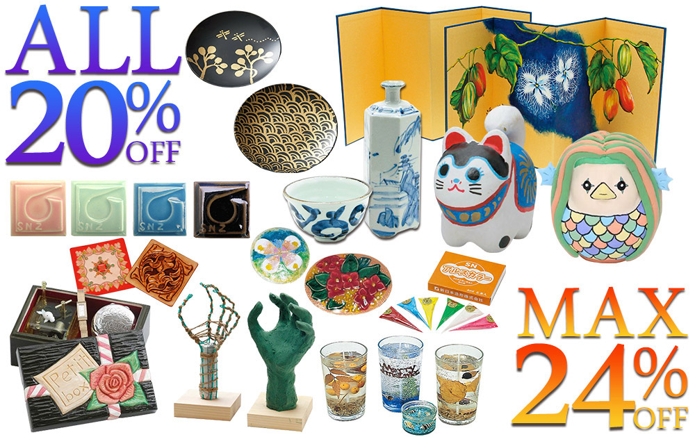 ALL20%OFF!MAX24%OFF!