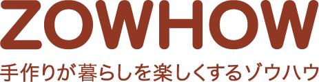 【画像】ZOWHOWロゴ