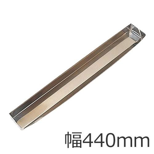 バケット D(440mm)