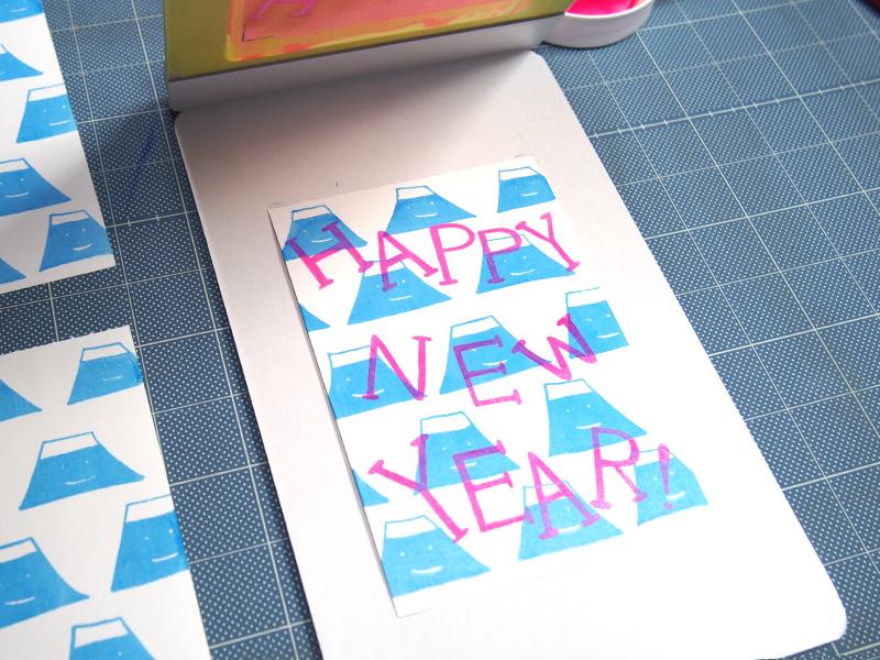 シルクスクリーン作品の作り方レシピ:サン描画でお正月からハッピー気分になる年賀状