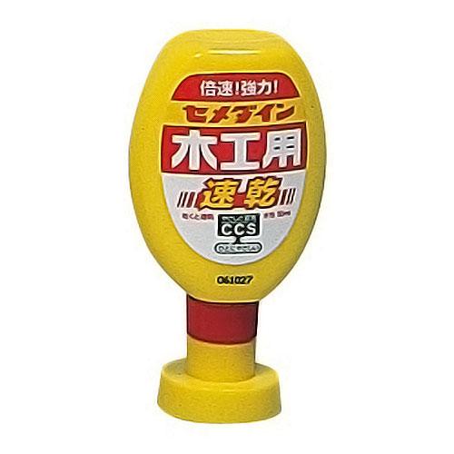 セメダイン木工用速乾 50ml