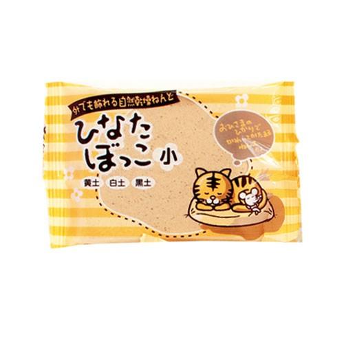 ひなたぼっこ小(自然乾燥ねんど) 黄土(150g)