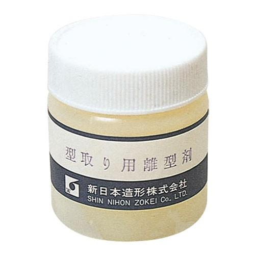 型取り用離型剤(100g)
