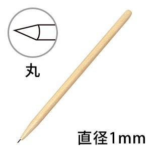 SN-木柄ニードル 丸(直径1mm)