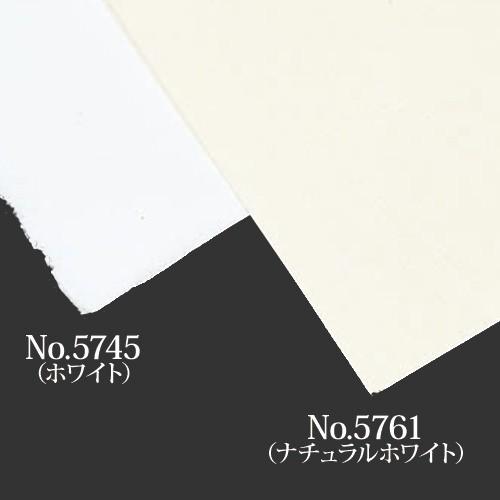 ハーネミューレ No.5761(ナチュラルホワイト)1枚