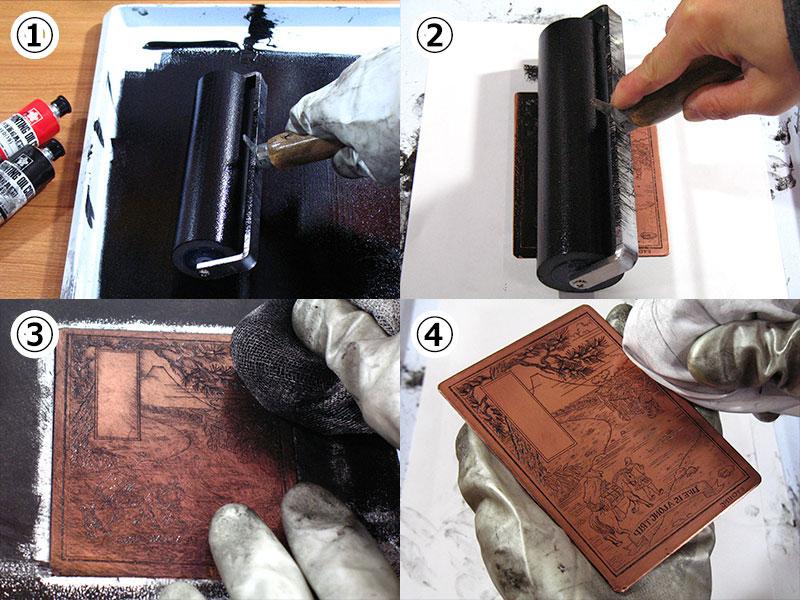 銅版画でグリーティングカード作り(STEP4)