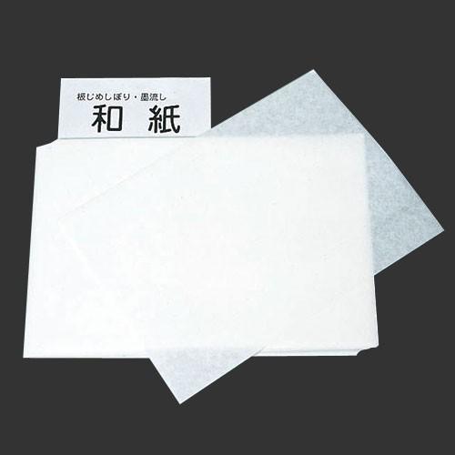 板じめ和紙(100枚組)