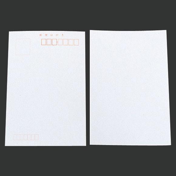 越前和紙はがき(50枚入)
