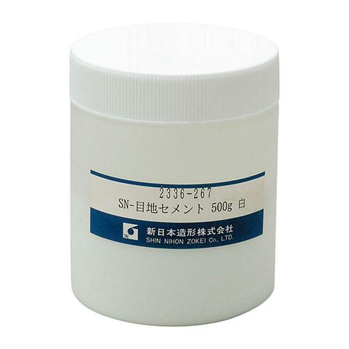 SN-目地セメント(屋内・屋外用)白(500g)