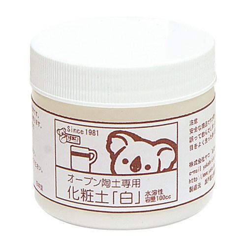 オーブン陶土用化粧土 白(100ml)