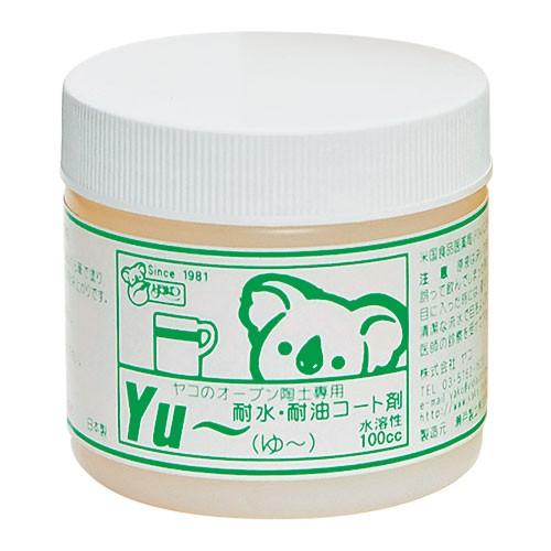 オーブン陶土用コート剤Yu~(ゆ~)100ml