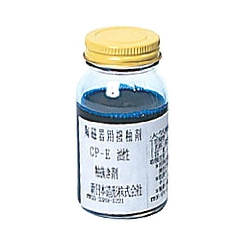 釉抜き剤CP-E 油性撥釉剤(撥水剤)100ml