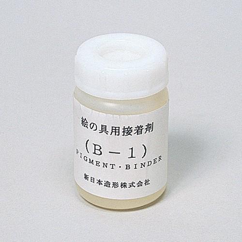 絵の具用接着剤(B-1)100mL