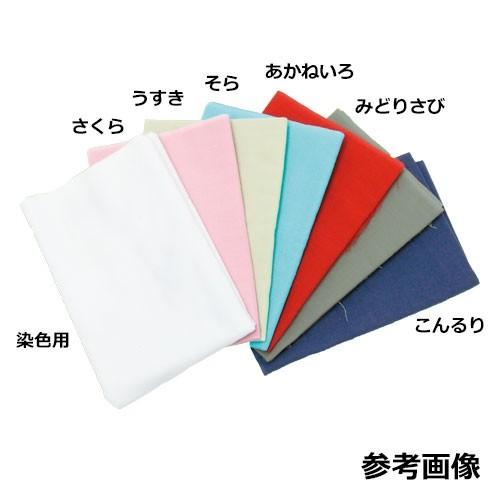 てぬぐい(全7色)
