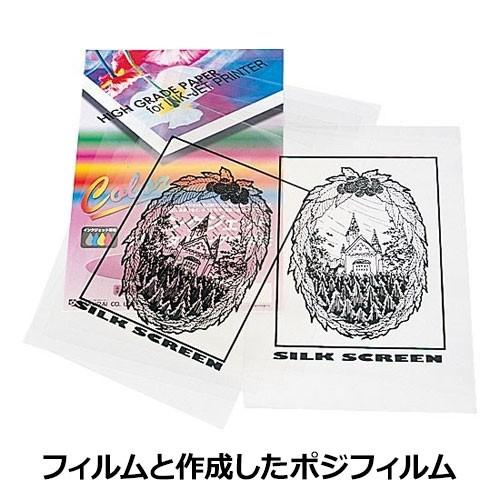 インクジェット用OHPフィルム CIJOHP(10枚入)