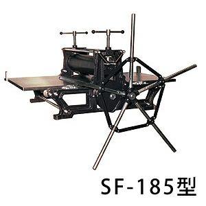 版画プレス機 SF-185型