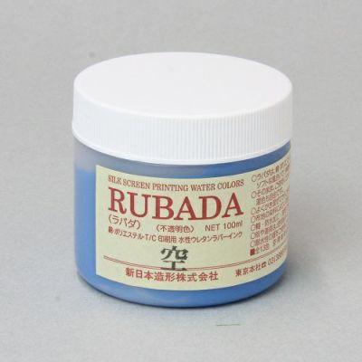 スクリーン水性ラバーインク・ラバダ(RUBADA)