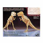 白木クラフト(恐竜) ティラノサウルス