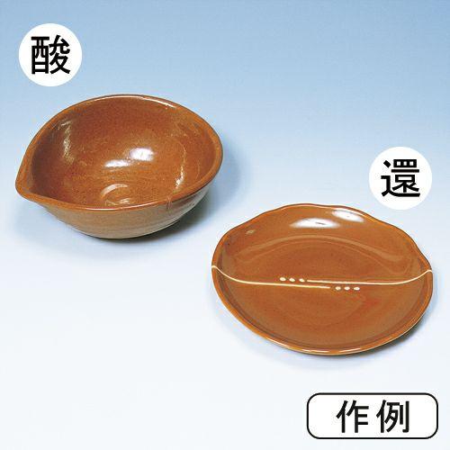 柿天目釉(かきてんもく) 1kg[伝統釉薬]